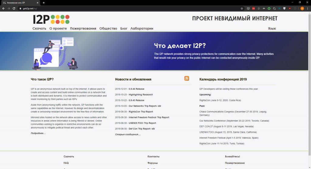 Каталог сайтов даркнет hyrda вход браузер тор запретные ссылки гирда
