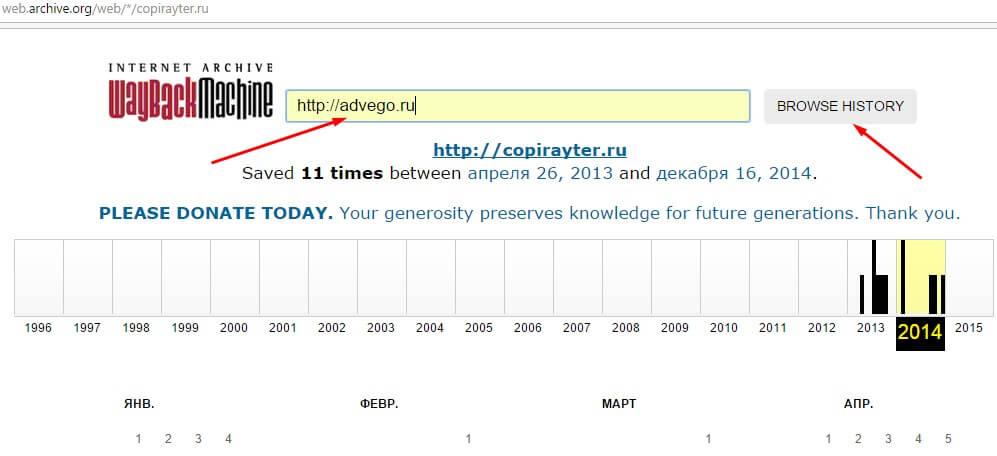 Как узнать дату создания сайта альянс страховая компания официальный сайт осаго