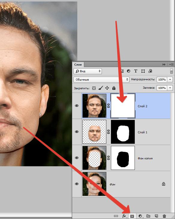 как просто заменить лицо на фото овальной