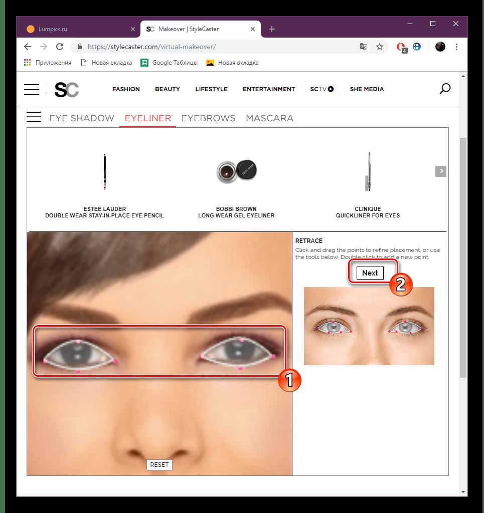 после фоторедактор виртуальный макияж интернете хозяйки