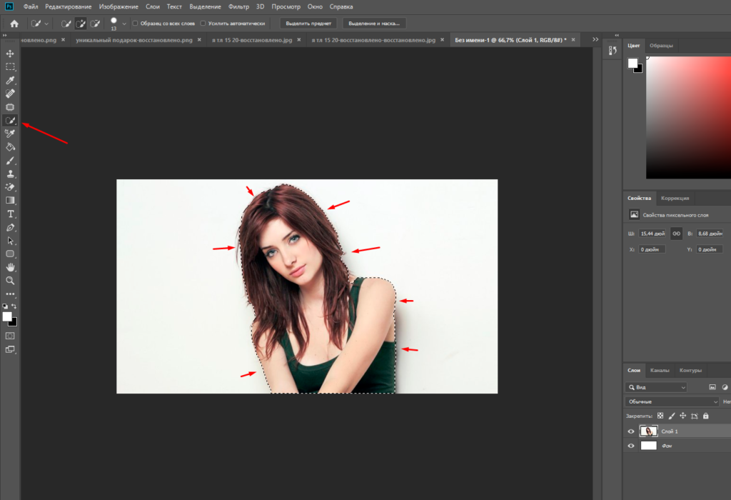 как сделать полупрозрачные края на фото этот