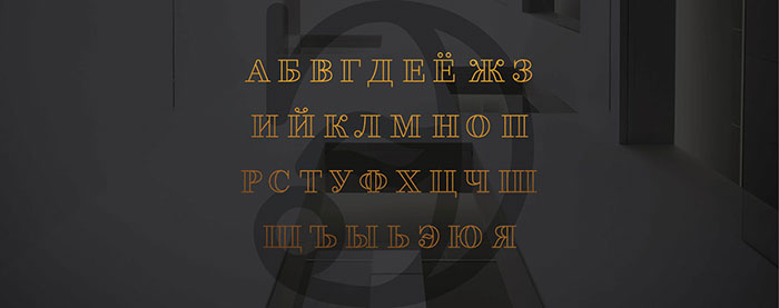 24935473 61 Free Russian Fonts Available For Download