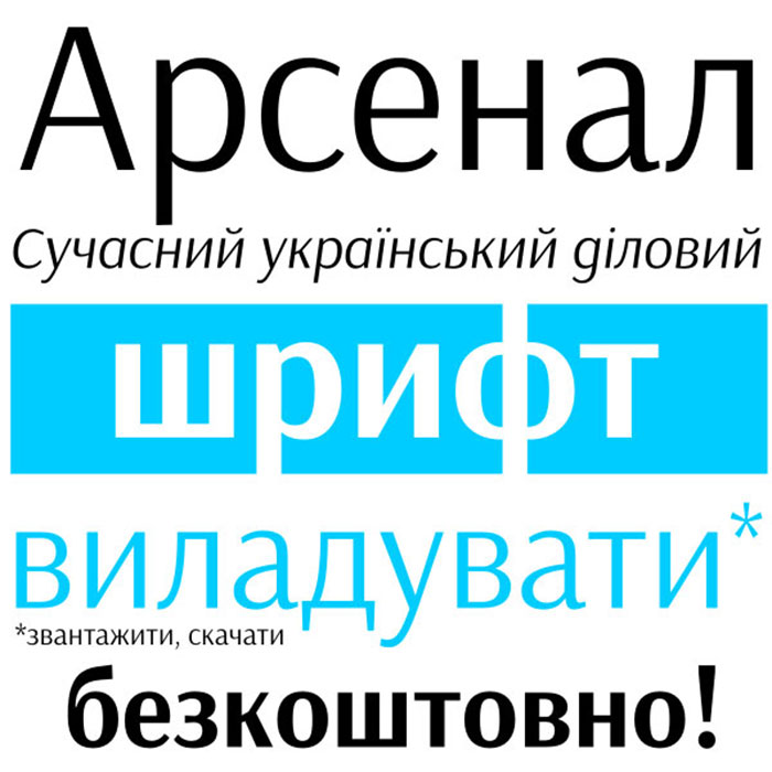 5540223 61 Free Russian Fonts Available For Download