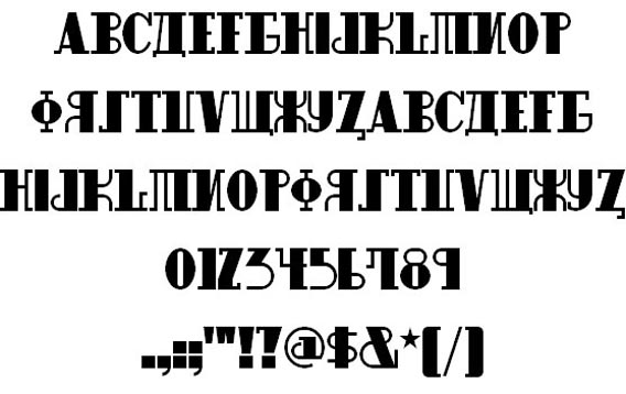 Raskalnikov 61 Free Russian Fonts Available For Download