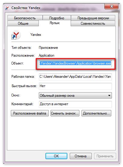 Как увеличить скорость скачивания в браузере тор hydra tor browser does not have permission to access the profile hydra