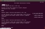 Html язык программирования – Является ли HTML языком программирования / Habr