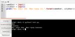 Кортеж в питоне – Python с нуля — часть 9: кортежи