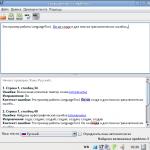 Онлайн исправления ошибок в тексте – Проверка орфографии онлайн, исправление ошибок