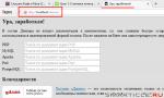 Wordpress на денвер – Установка WordPress на denwer и хостинг