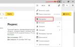 Как поменять масштаб в браузере яндекс – Как увеличить масштаб страницы в Яндекс Браузере, способы изменять размер шрифта