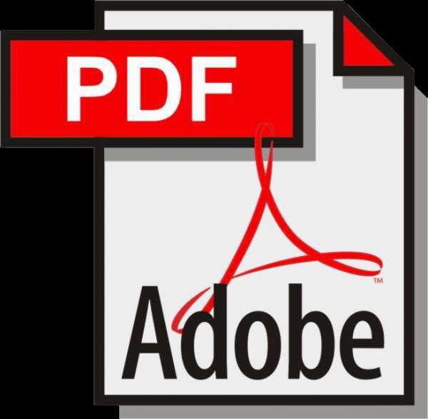 chto-znachit-format-pdf_4.jpg