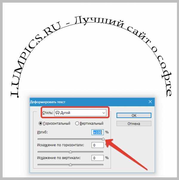 Учителя, как на фото сделать надпись в круге онлайн