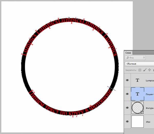 Как на фото сделать надпись в круге онлайн, вкладыш