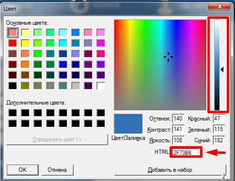 Сайт который определяет цвет на картинке перестаешь